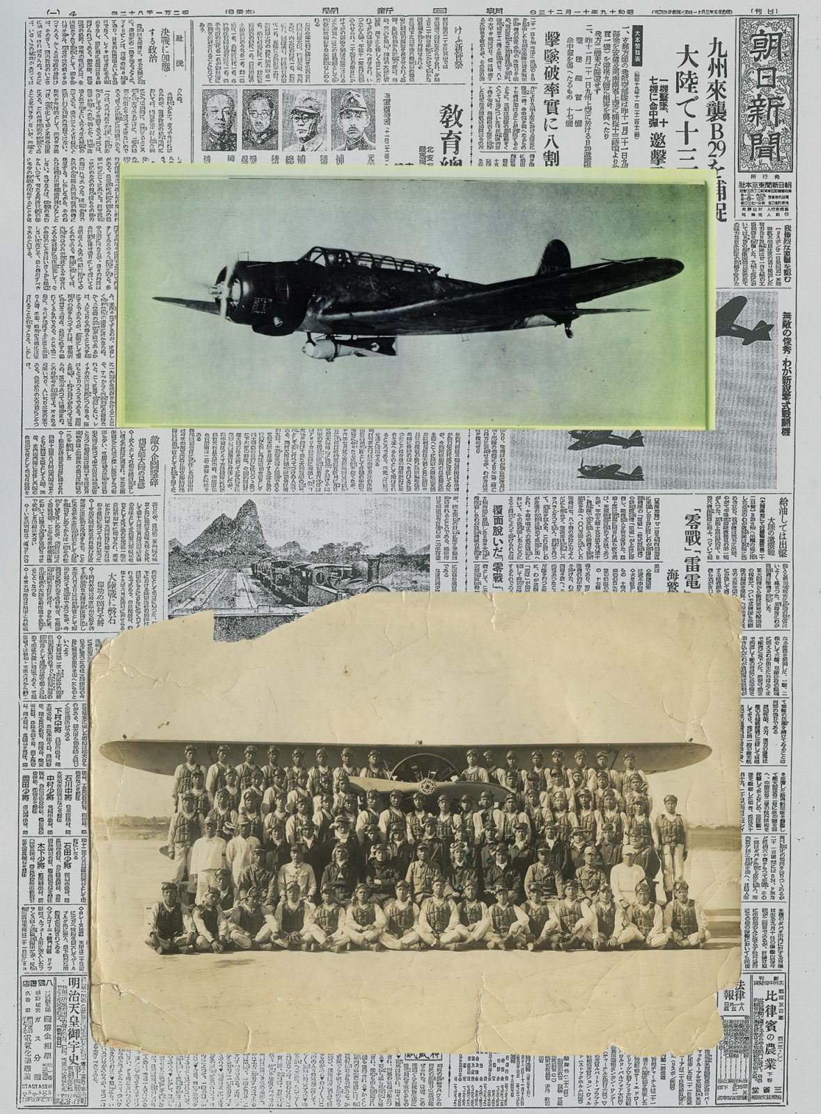 These photographs belong to Keiichi Kuwahara (87), a former Kamikaze pilot, who luckily survived because of engine trouble.