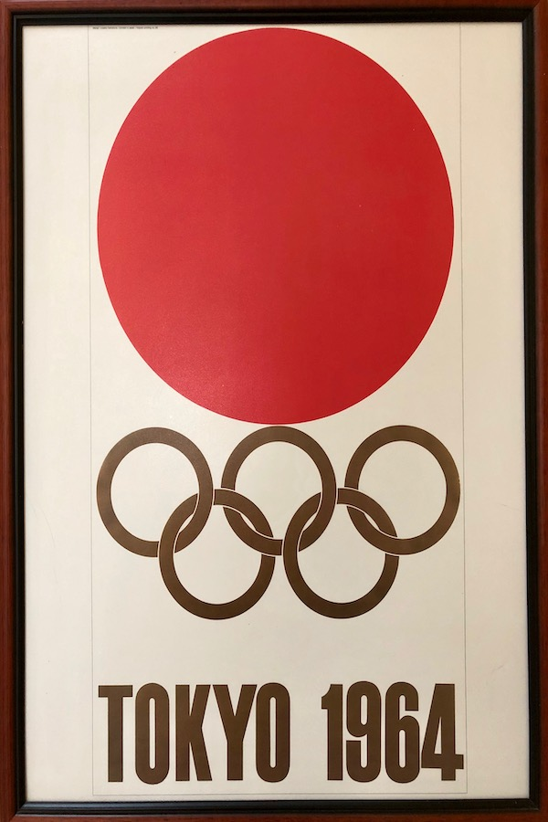 Olympic-poster-1964-tokyo