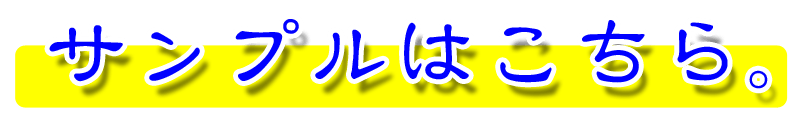 webworks_sample_logo