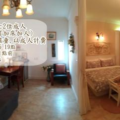 Kitchen Aid Classic Plus Blue Rug 垦丁灯塔情人旅店heng Ch Un Data Photos Originalphoto 6297 629774 629774733 Jpeg
