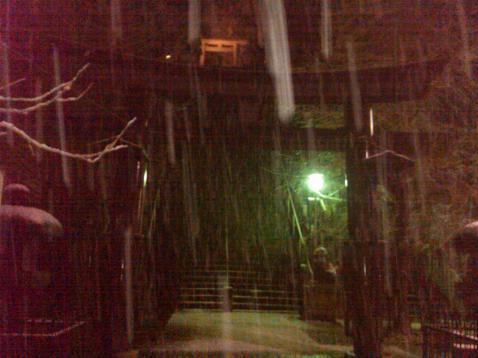 Tokyo snow Atago shrine torii 1