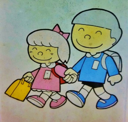 1 - boy and girl hold hands