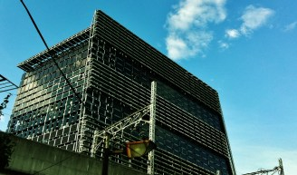 Environmental Energy Innovation Building, Tokyo Institute Technology 1