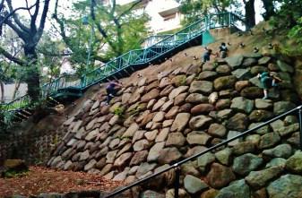 4 - Edogawa Park