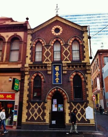 Melbourne Chinatown brick building