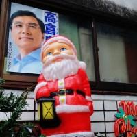 Christmas in Tokyo 東京のクリスマス
