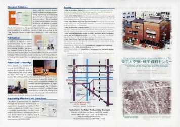 Tokyo Center for Air Raids brochure