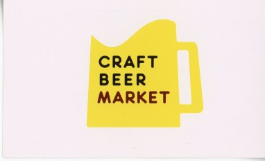 Craft Beer Market431