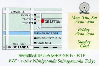 The Grafton meishi address Tokyo beer bar
