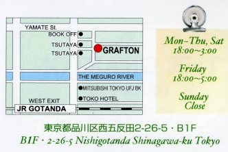 The Grafton meishi address Tokyo beer bar
