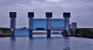 A new Arakawa flood gate