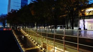 Keyaki Hiroba Plaza stairs