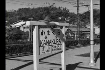 Kamakura station sign 1954