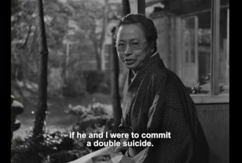 Sound of the Mountain 1954 Naruse double suicide