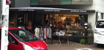 Nakameguro Snobbish Babies store