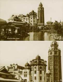 """Photographs of Asakusa Twelve stories, the first """"skyscraper"""" in Japan."""