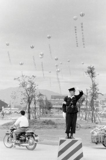 Hiroshima 1956 ad balloons