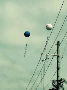 modern advertising balloon