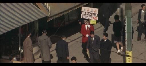 Sing Young People Kinoshita advertising clown