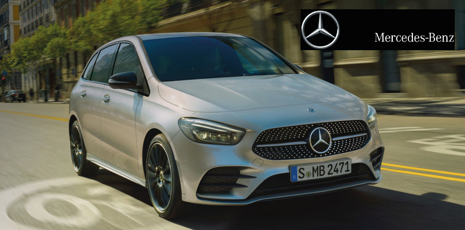 H&S Magazine Vehicle Of The Week- Mercedes Benz B-Class 2019