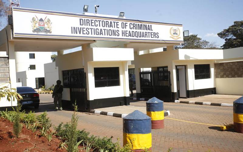 gsu officers arrested