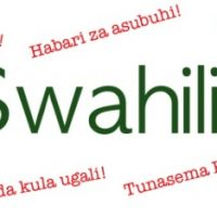 Schools, Colleges & Universities offering Certificate Higher Diploma and Diploma in Kiswahili Language in Kenya, Intake, Application, Admission, Registration, Contacts, School Fees, Jobs, Vacancies