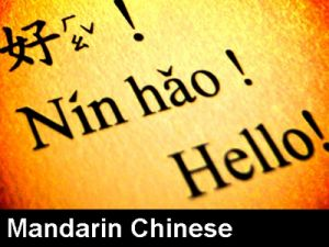 Colleges offering Mandarin, Chinese Language & Culture Courses - Certificate & Diploma