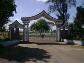 Mang'u High School