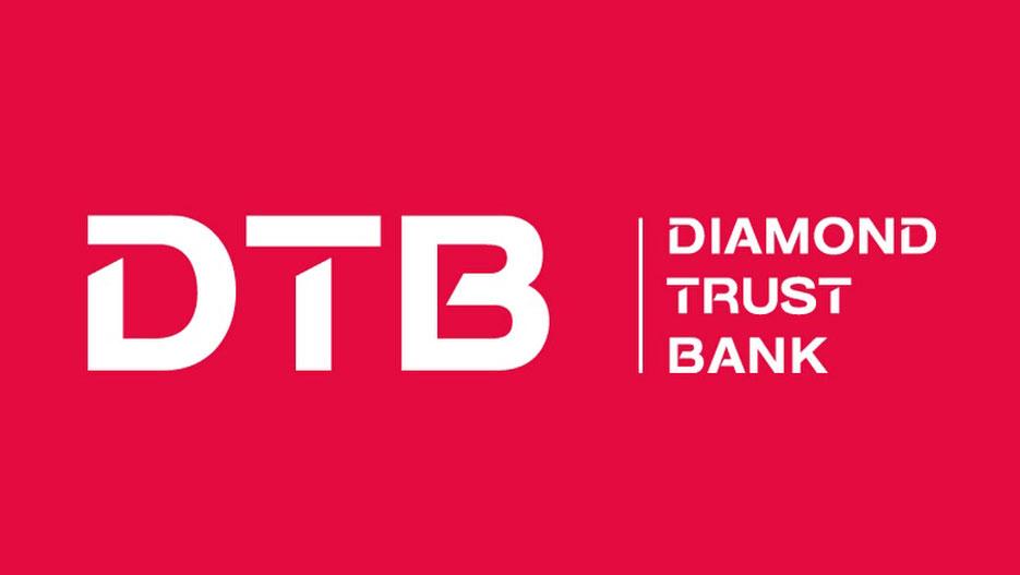 Diamond_Trust_Bank_Kenya logo