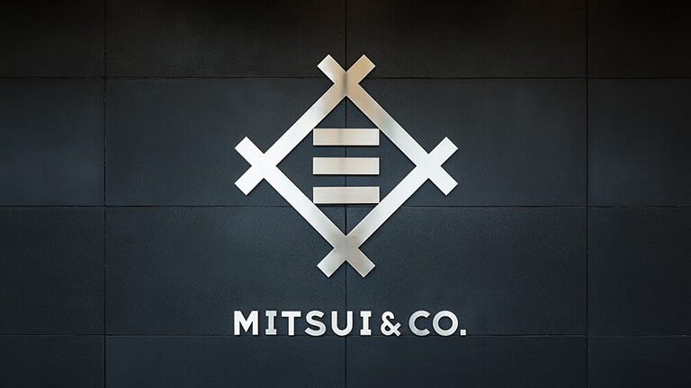 Mitusi Logo