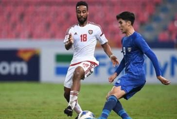 U23 Uzbekistan thắng đậm giành quyền vào bán kết U23 Châu Á 2020