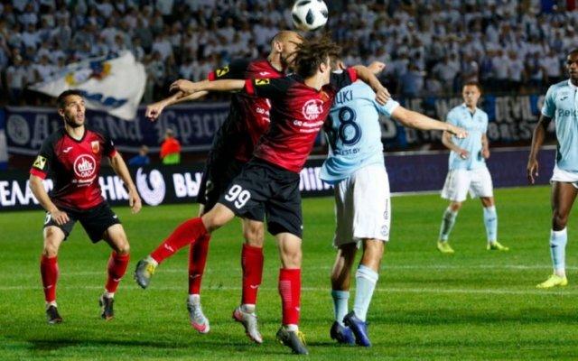 Soi-kèo Isloch vs Slavia Mozyr