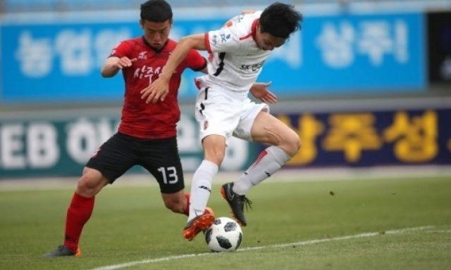 Soi-kèo Daegu vs Sangju Sangmu