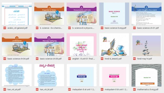 8th Standard Kerala Text Books 2015 Google Drive