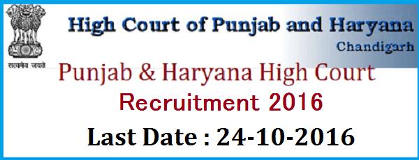 High court recruitment 2016