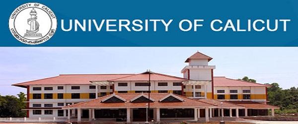 calicut university recruitment
