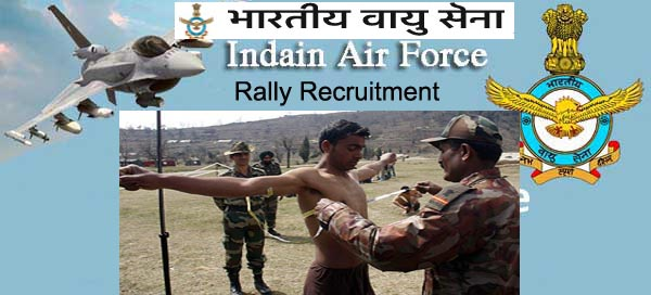 Indian Air Force (IAF) Recruitment 2017