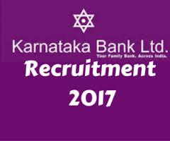 Karnataka Bank Recruitment 2017