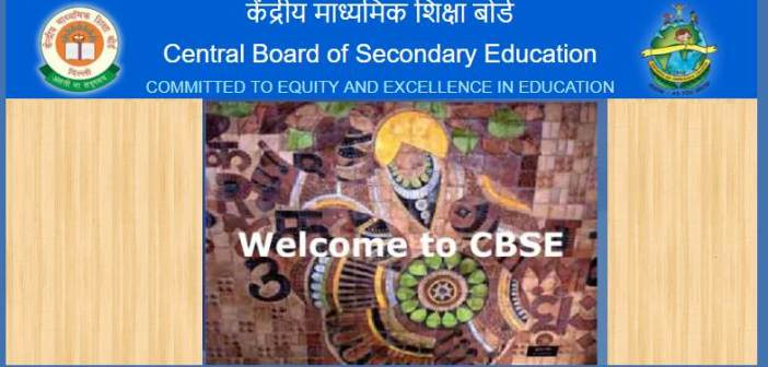 CBSE Duplicate Certificate
