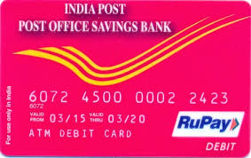 india post atm card