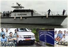 Cochin Customs Recruitment 2019