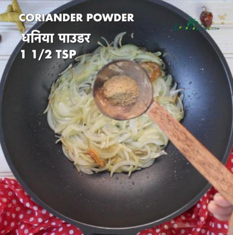 one and a half teaspoons of coriander powder