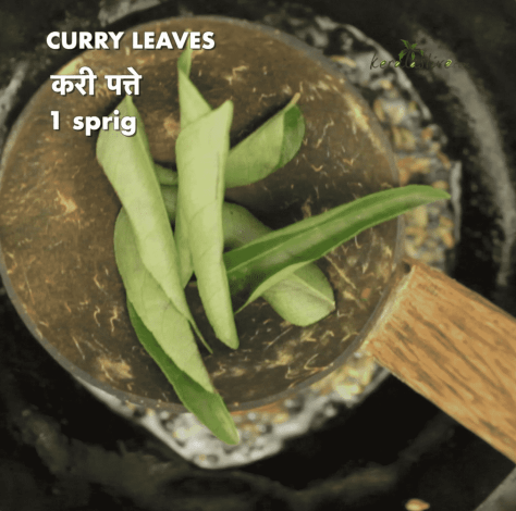 Add 1 sprig of curry leaves