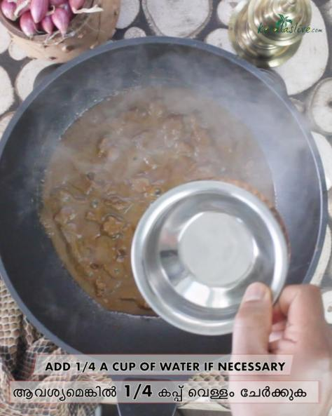 add quarter cup of water if necessary