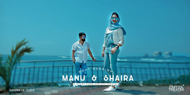 Manu + Shaira