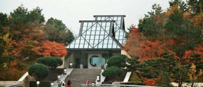 Moho Museum