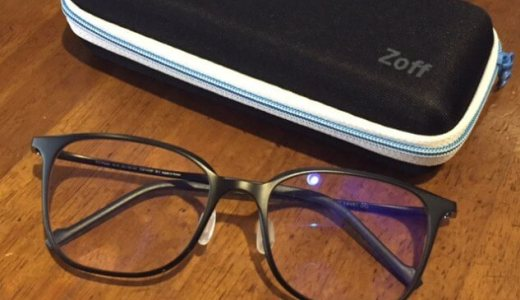 パソコンやスマホのブルーライトには要注意です。Zoffのブルーライトカット眼鏡はいいですよ!?