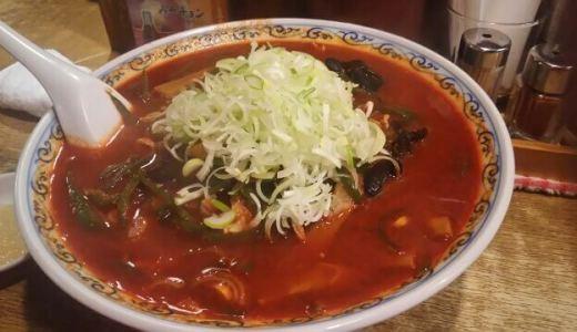 深夜の歌舞伎町・利しりで激辛のおろちょんラーメン・辛さMAXの9倍を食べる。