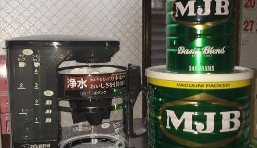 象印 コーヒーメーカー【EC-TC40-TA】は良いですね。コーヒーメーカーは安い物でも結構いけると思いますよ。