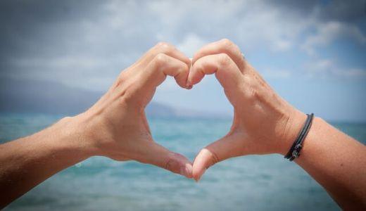 恋がしたい、恋がしたい、恋がしたい…けど…?